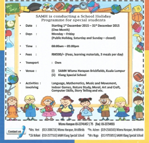 school_programme