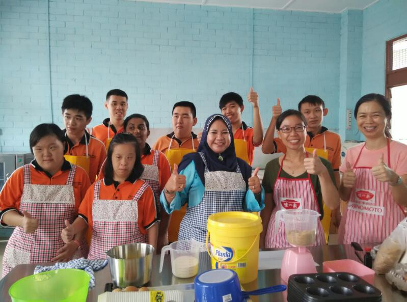 Bakery at Klang Special School