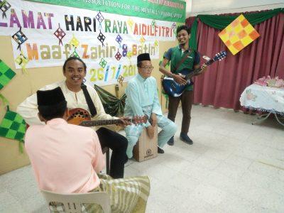 Hari Raya 2017,  Wisma Harapan