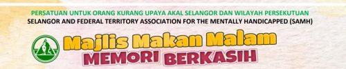 Majlis Makan Malam Amal 2019
